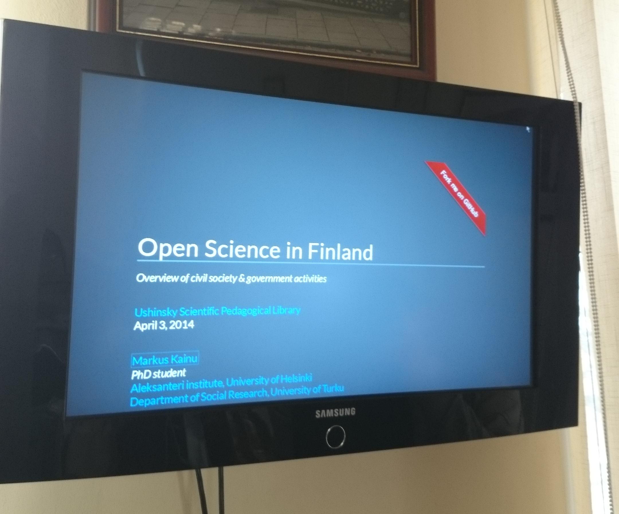 "Семинар ""Открытая наука в Финляндии"" (Open Science in Finland)"
