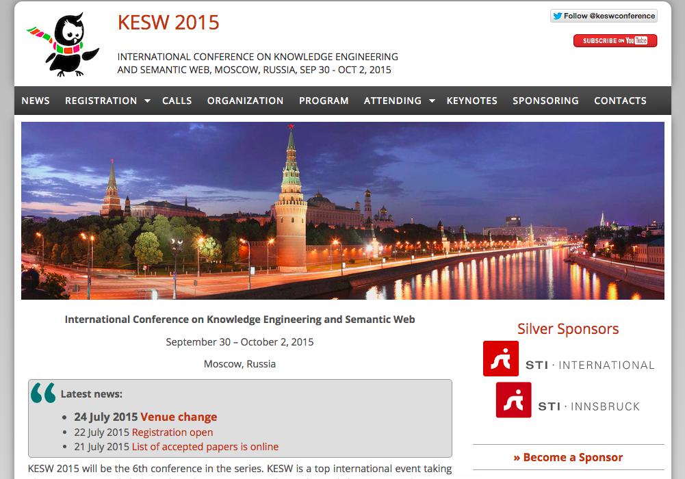 Секция по Открытой науке в рамках конференции KESW - 2015